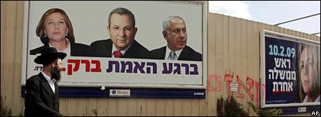 Israeli general election 2009
