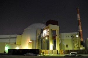The Bushehr Nuclear Reactor Building