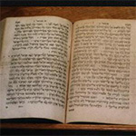 hebrew_bible