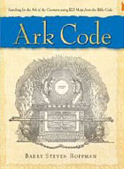 Ark Code by Barry Steven Roffman