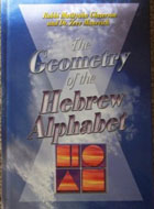 The Geometry of the Hebrew Alphabet