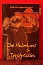 The Holocaust in Torah Codes