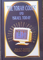Torah Codes and Israel Today (with Professor Haralick)