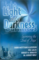 Light out of Darkness (with Joe Gallis, Dr. Robert Wolfe, and Professor Haralick