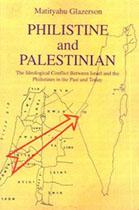Philistine and Palestinian