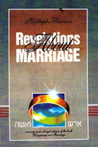 Revelations About Marriage