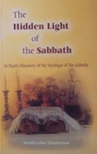 The Hidden Light of the Sabbath