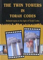 The Twin Towers in Torah Codes